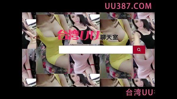 Uncensored, Chinese model